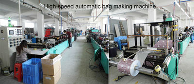 High-speed automatic bag making machine