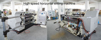 High-speed horizontal slitting machine