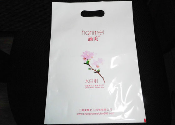 China Double Layer OPP / PE Custom Printed Shopping Bags For Cosmetic Product supplier