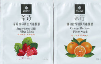 China Gravure Printing Custom Packaging Bags Heat Seal For Facial Mask supplier