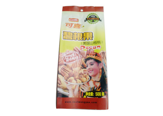 China Snack Aluminum Foil Packaging Bags Gloss Or Matte Gloss Or Matte Custom Size supplier