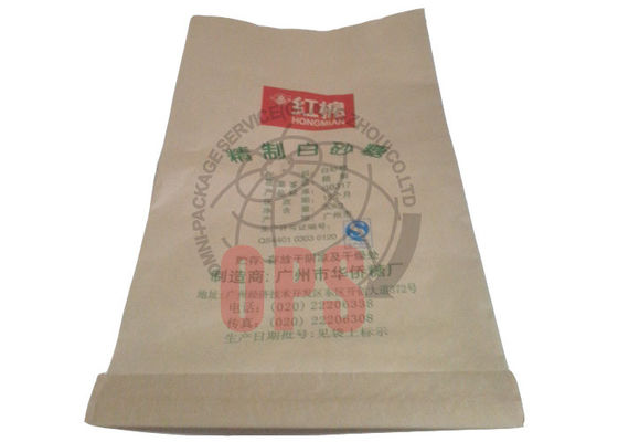 China Small Brown 2 Layer Kraft Paper Bags For Food Packaging Promotional supplier