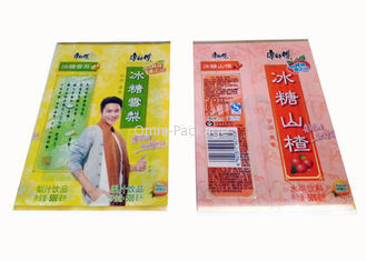 China Custom Printable Shrink Wrap Labels Heat Shrinkable Film For Bottle / Box Printing and Packing supplier