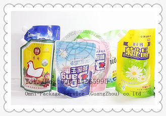 China Custom Stand Up Pouch for food , daily necessities color stand up bag supplier