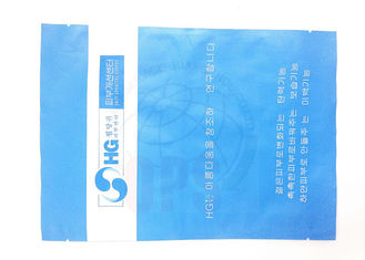 China Matte laminating Cosmetic Packaging Bags , 3 side seal Face Mask Bag supplier