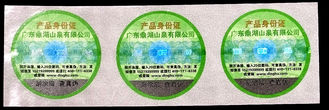 China Round And Healthy Food Label Stickers For All Kinds Of Green Food supplier