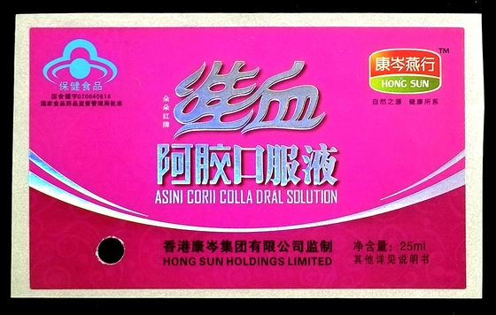 China Water Proof Juice And Wine Label Stickers Printed For Security Mark supplier