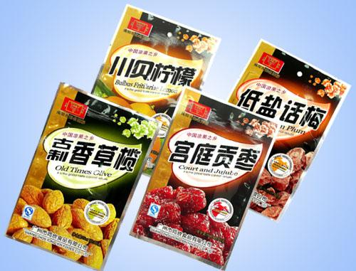 Promotional Plastic Stand Up Snack Food Packaging  , Three Side Seal Bag