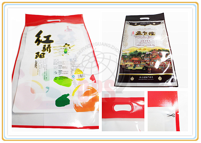 Sealable OPP/ NY / PE Plastic Food Vacuum Packaging Bags With Handle Hole