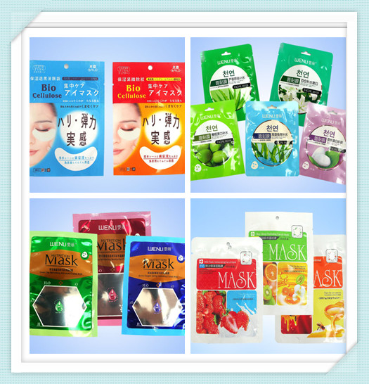 Gravure Printing Promotional Sheet Mask Packaging Three Side Seal With Zipper