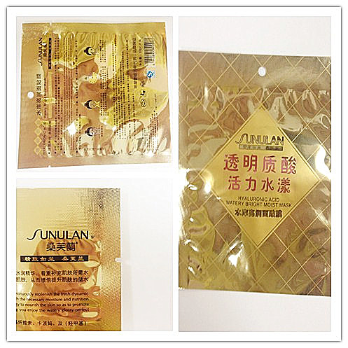 Gold color  Printing Cosmetic Packaging Bags For Facial Mask , face mask pouch