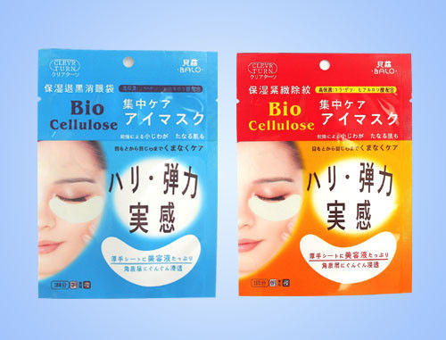 Colorful Face Mask Packaging Matte Lamination 50-160 micron Thickness For Facial Mask