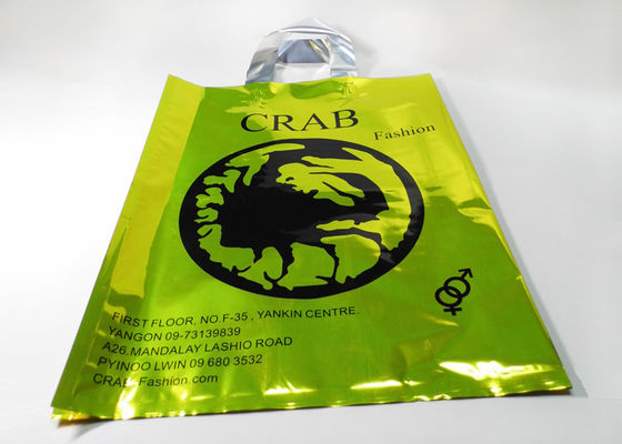 Eco Friendly Retail Shopping Bags With Handle , Personalized Carrier Bags
